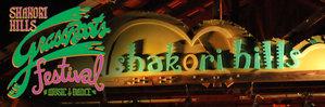 Monday September 24 2012