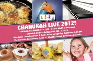 Monday December 10 2012
