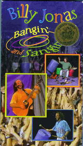 Bangin039 amp Sangin039  DVD for familyyoung audiences